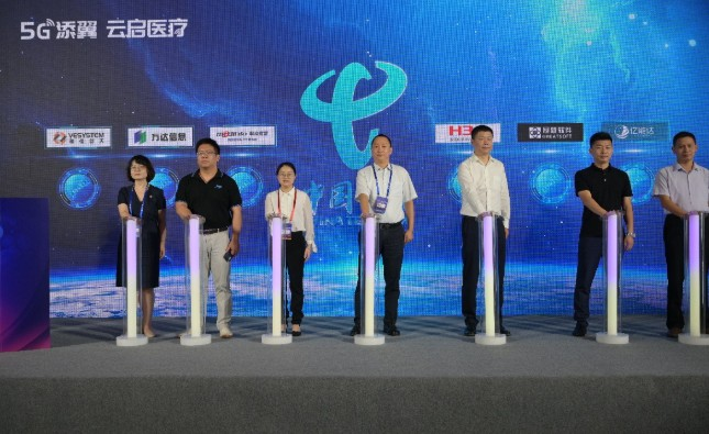 中國電信為醫療行業提供5G+云+AI智能閱片系統
