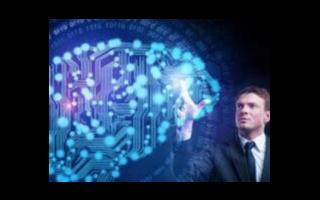 美國宣布將建立12家專門研究人工智能和量子信息科學的機構