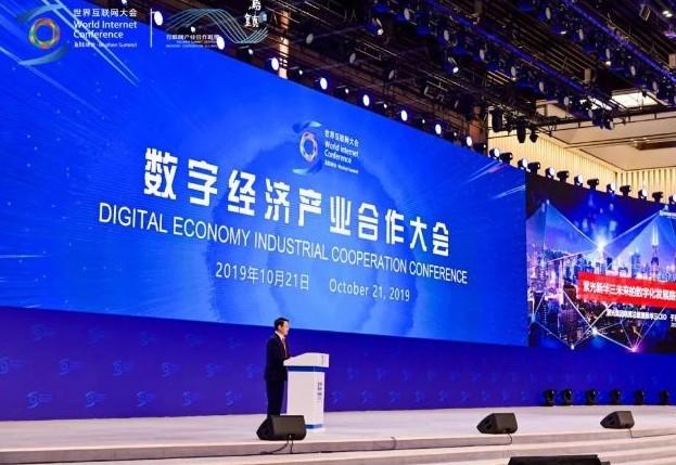 紫光為智慧城市建設提供創新技術能力以及系統的解決方案