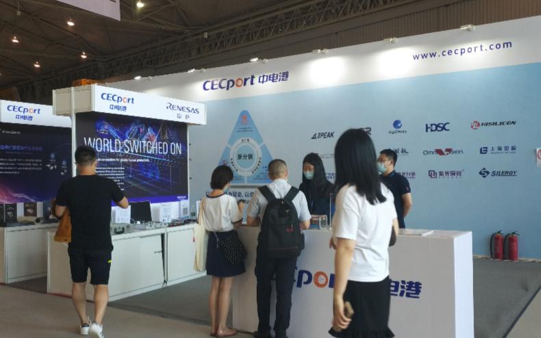 深耕西部 中电港亮相中国(西部)电子信息博览会