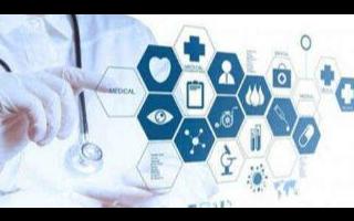 數字化醫院發展的三個階段分析