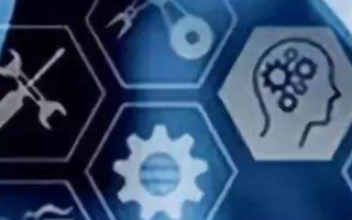 工信部部長:推進智能制造和制造業數字化轉型,推動...