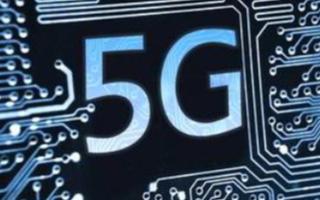 華為呼吁德國政府不要將其排除在5G網絡建設之外