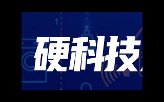 快讯:三星加快3D芯片封装技术望同台积电竞争 华...