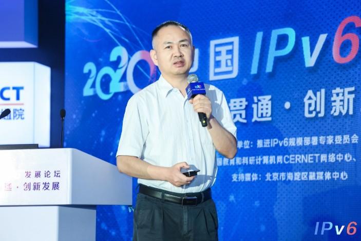中國電信利用IFIT結合智能管控系統,打造客戶可...