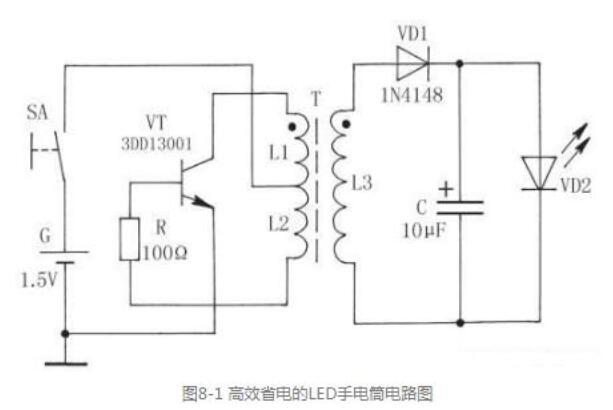 简易的LED手电筒电路图