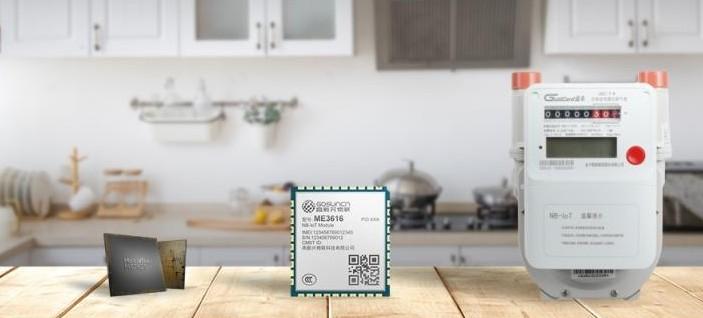 金卡智能为海量物联网设备提供兼具低功耗及成本效益的hg0088手机版官网