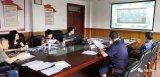 团体标准《热电堆红外传感器芯片》审查视频会议