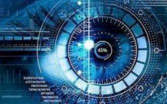 传感器产业的发展现状及趋势