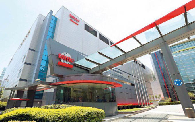 臺積電將設立新臺灣研發中心,致力于研究2納米芯片
