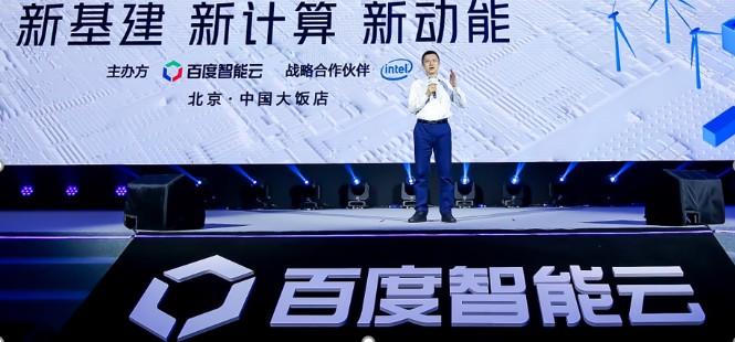 侯震宇:新基建新计算让社会和生活变得更美好