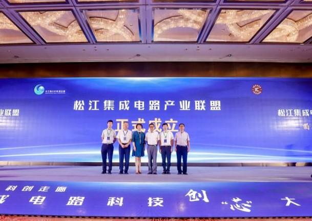 陈大同博士:中国集成电路产业已经进入 2.0 时...