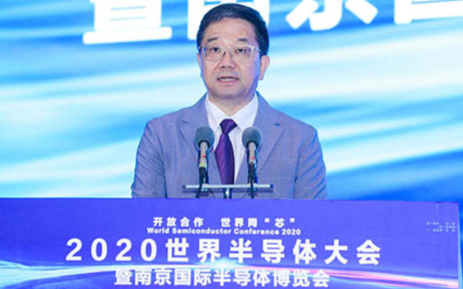 中国半导体市场规模占全球份额超50%!新基建加速中国IC产业创新,抓住产业革命和科技升级的机遇
