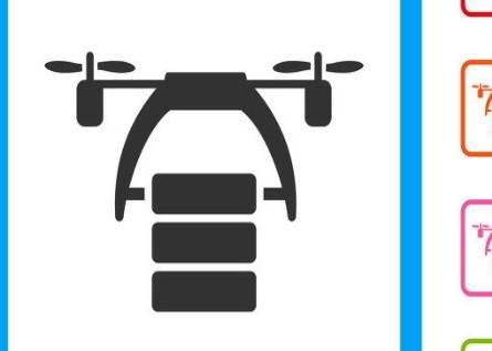 美國大型無人駕駛載人飛機成功完成試飛