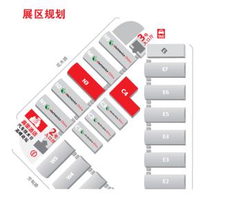 2021中國國際汽車電子、系統與解決方案展覽會(eAC)全新啟航!
