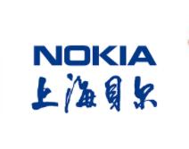 诺基亚贝尔展示毫米波4Gbps峰值性能,为5G应用带来更多可能性