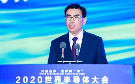 魏少軍:1H2020全球半導體增長100%來自中國市場 解決研發資金長期投入是產業發展的根本