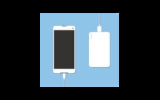 手机的充电速度是取决于充电头还是数据线