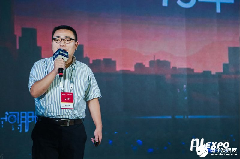 韓劍鋒:加碼軟件開發新基建,十大中臺產品,賦能數字經濟新智能