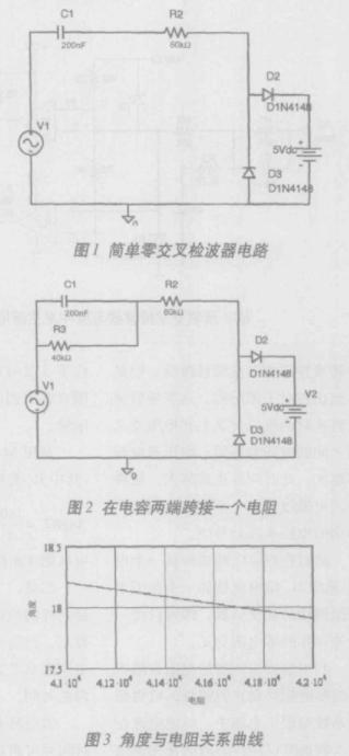 预测零电流交叉检波器电路的设计与实现