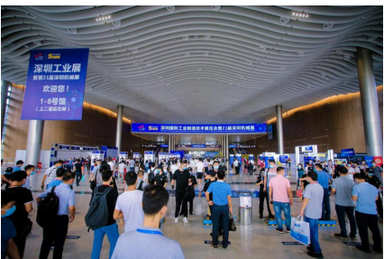 2020 ITES深圳工業展啟幕——讓智造引領產業變革
