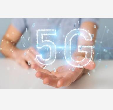 浙江省全面构建5G应用生态体系
