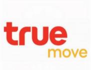 泰國加快推廣5G網路商用,True採用中興通訊5G全系列產品和服務