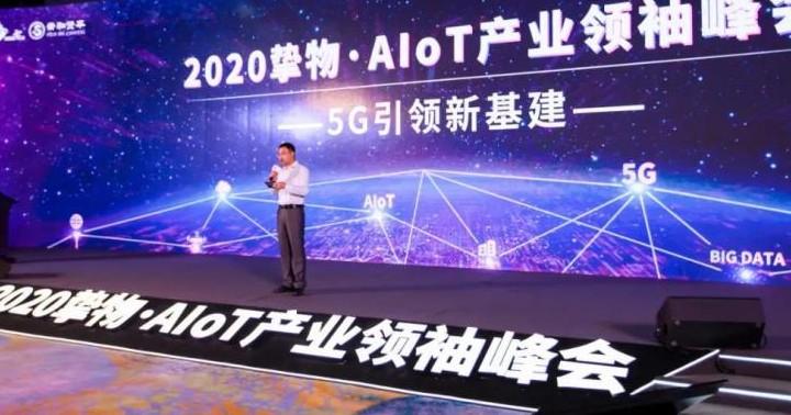 芯讯通发布兼容 4G 平滑全球首款最小体积的 5...