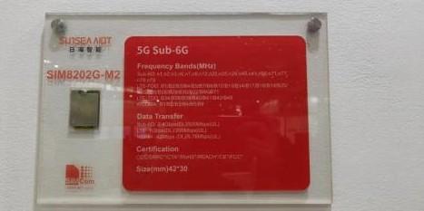 芯讯通发布4K/8K 的 5G 超高清传输产品?
