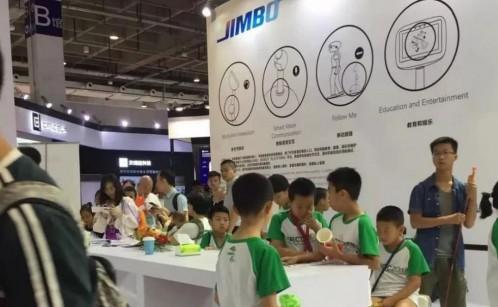 壹佰米科技推出首款家用智能机器人——JIMBO ...