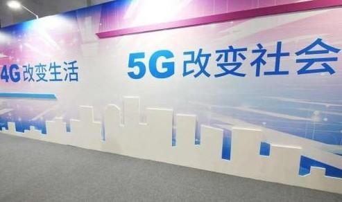 奥维视讯推出工业巡检 5G+无人机 移动单兵视频...