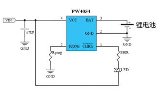单节锂离子电池恒流恒压线性充电器芯片的数据手册免费下载