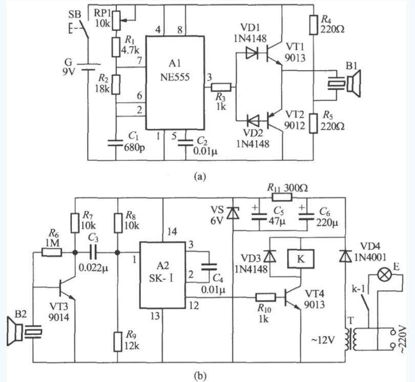 超声波遥控灯开关电路图
