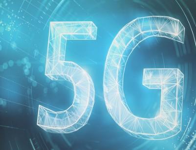我國5G 700MHz產業鏈進入逐步成熟階段