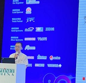 唐雄燕:云光協同是高質量云網融合,助力行業數字化轉型