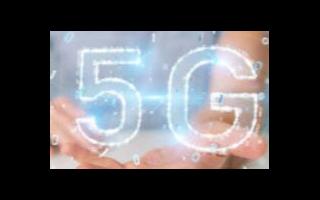 MediaTek率先推出56G PAM4 SerDes技術