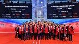 绿的谐波传动科技股份有限公司成功登陆科创板