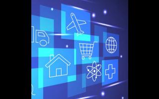 物联网和区块链结合能不能实现真正的物物链接