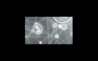 中兴通讯LTE-V2X车载模组实现通信覆盖
