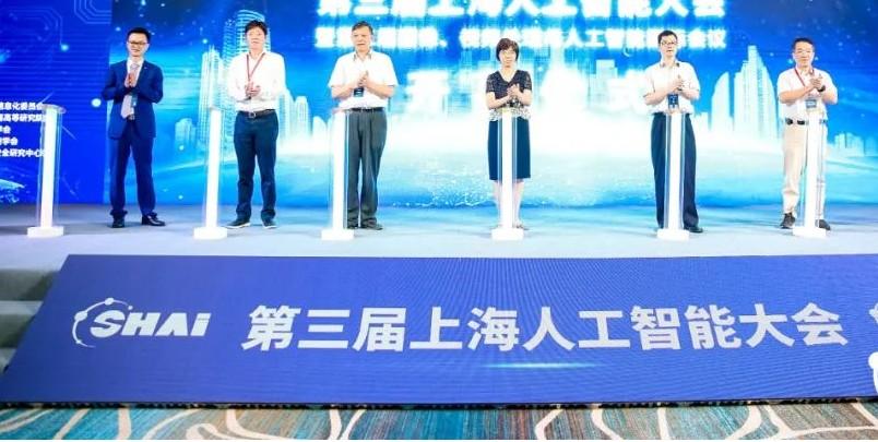 李儒:上海市的人工智能學術產業起到了積極地推動作...