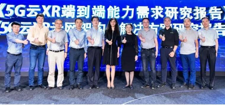 中國移動 5G 聯創中心與華為聯合發布 5G 云...