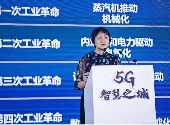 深圳市已搭建實施5G+智慧警務等多個應用示范場景