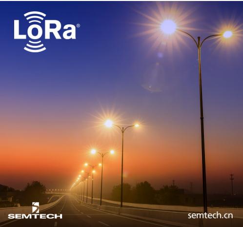 Semtech:基于LoRa智能路灯u乐平台官网的成功案例