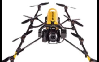 利用無人機技術對大壩安全進行檢測與診斷