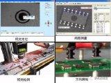 机器视觉测量原理与机器视觉测量优势
