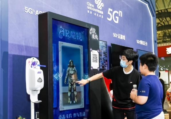 中國移動助力國內游戲企業打造優秀網絡文化產品并推...