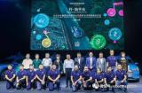 中国首个启动自动驾驶服务生态圈构建的国际汽车制造企业