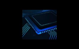 華為沒有芯片怎么辦_中國有能力生產手機芯片嗎