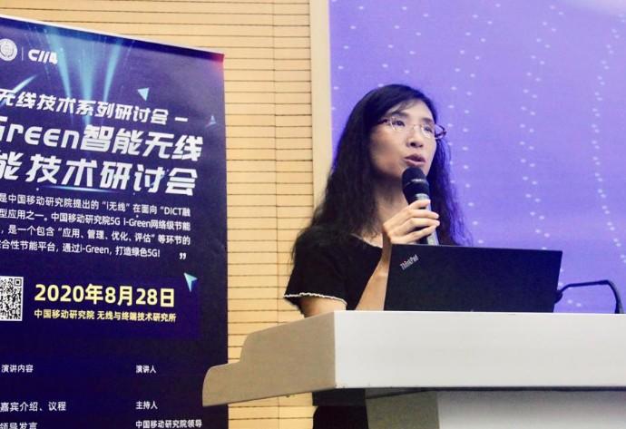中國移動推出從哪三個方面全方位推進5G能耗的降低...