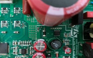 STSPIN32F0601電機控制板的簡介
